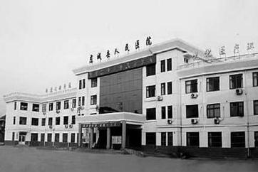 商丘市虞城县人民医院体检中心