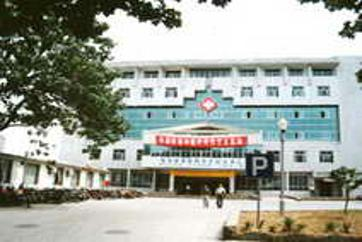 泰安市东平县人民医院体检中心