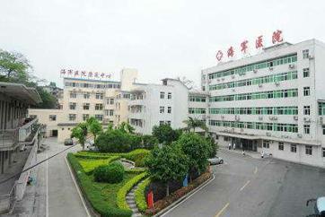 广东省荣誉军人康复医院体检中心