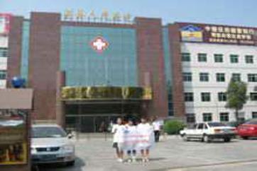 天津市蓟县人民医院体检中心