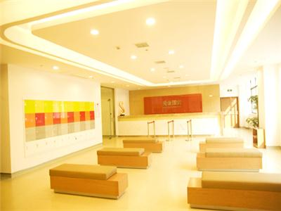 苏州爱康国宾体检中心(东环门诊部)