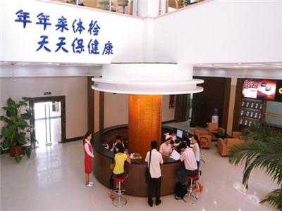 上海爱康国宾体检中心(陆家嘴VIP分院)