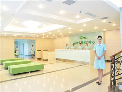青岛汇慈体检中心