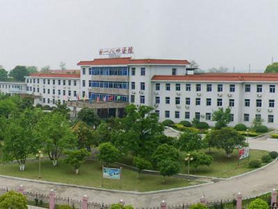 解放军第九o八(原一八四医院)健康管理中心