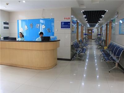 娄底市第一人民医院体检中心