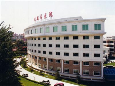 中国民航总医院体检中心