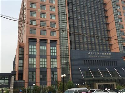 北京华信医院体检中心