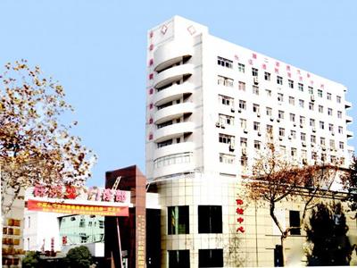 解放军长征医院南京分院体检中心