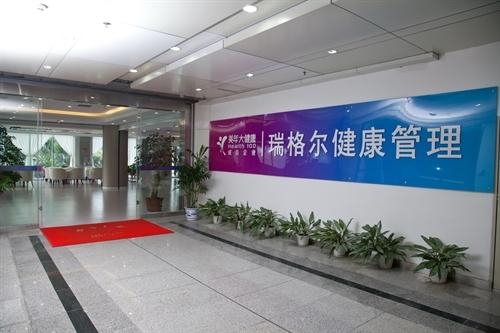 深圳美年大健康体检中心(南山科技园中区分院)
