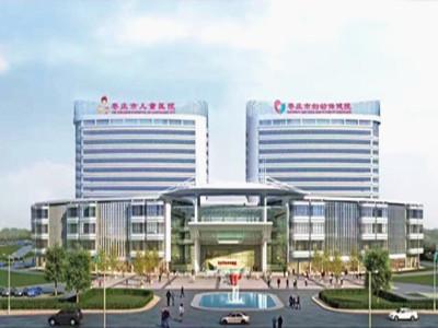 枣庄市妇幼保健院健康管理(体检)中心