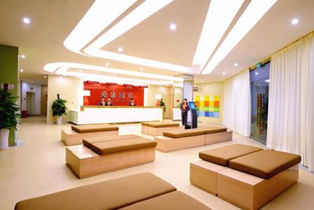 苏州爱康国宾体检中心(文化艺术中心卓悦VIP分院)