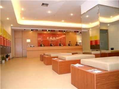 杭州爱康国宾体检中心(江南大道分院)