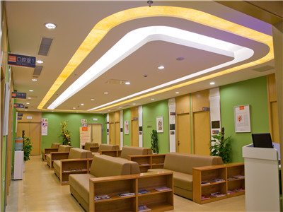 贵州爱康国宾体检中心(凯里分院)
