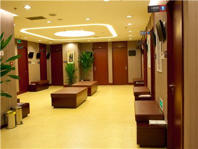 北京爱康国宾体检中心(白云路莲花池VIP分院)