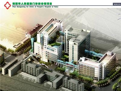 云南瑞丽市人民医院体检中心