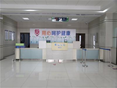 云南昆钢医院体检中心