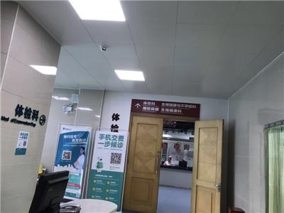 龙岗区妇幼保健院体检中心
