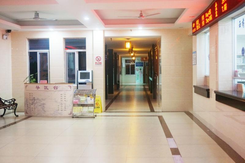 文成县中医院