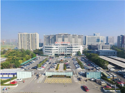 浙江大学明州医院国际医疗保健中心