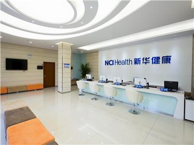 新华成都健康管理中心