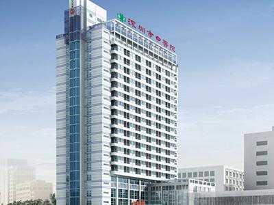深圳市中医院体检中心