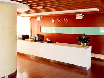 中山大学附属肿瘤医院体检中心