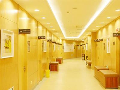 南京爱康国宾体检中心(新街口分院)