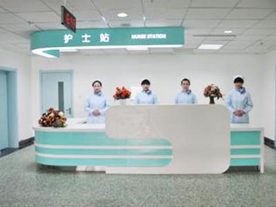 晋城市汇杰健康体检中心