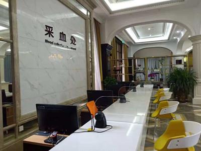 淮南新时代健康体检中心