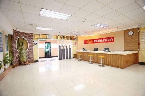 襄阳阳光健康体检中心