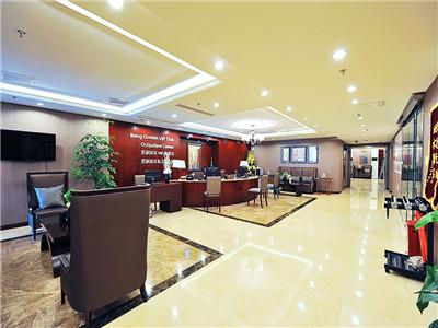 上海爱康国宾体检中心(五角场万达广场VIP分院)