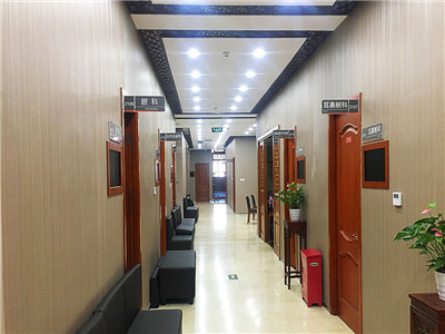 北京爱康国宾体检中心(郡王府VIP分院)