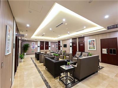 南京爱康国宾体检中心(江宁分院VIP部)