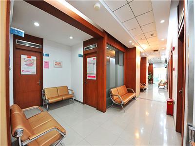 上海爱康国宾体检中心(浦东八佰伴体检VIP分院)
