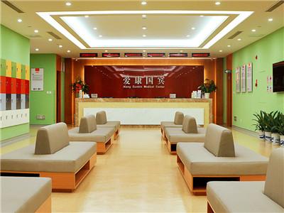 长沙爱康国宾体检中心(河西西中心分院VIP部)