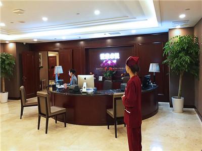 北京爱康国宾体检中心(爱康卓悦南礼士路中化大厦)