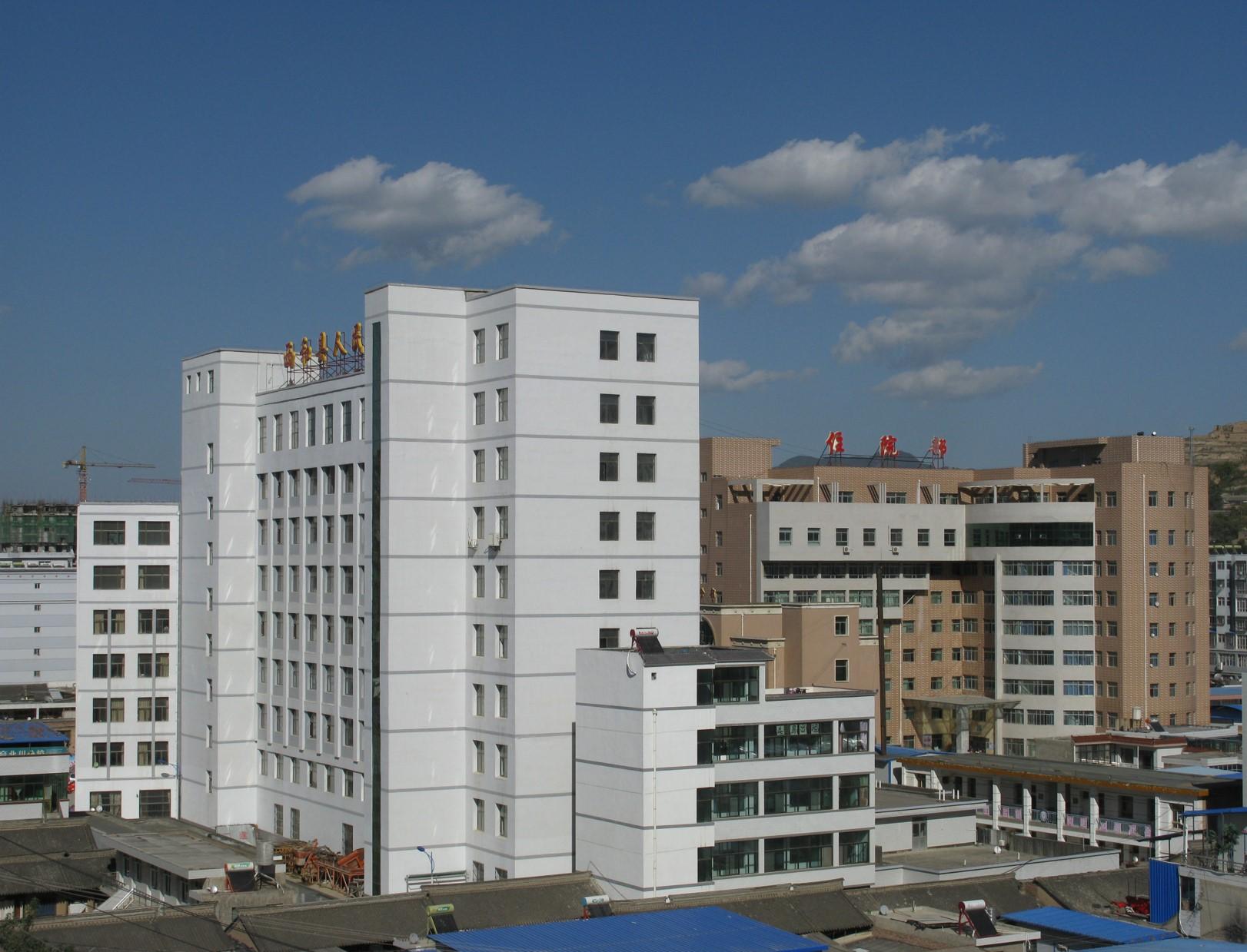 西和县人民医院