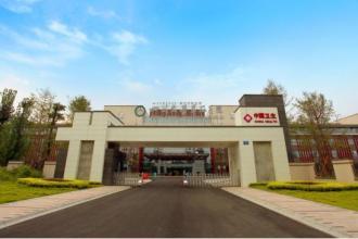 四川大学华西医院温江院区健康管理中心体检中心