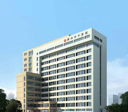 漳州市中医院体检中心