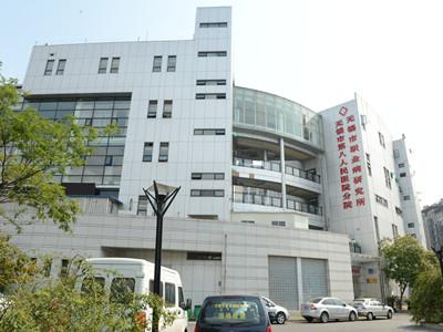 无锡市第八人民医院体检中心