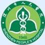 深圳市人民医院体检中心(龙华分院)