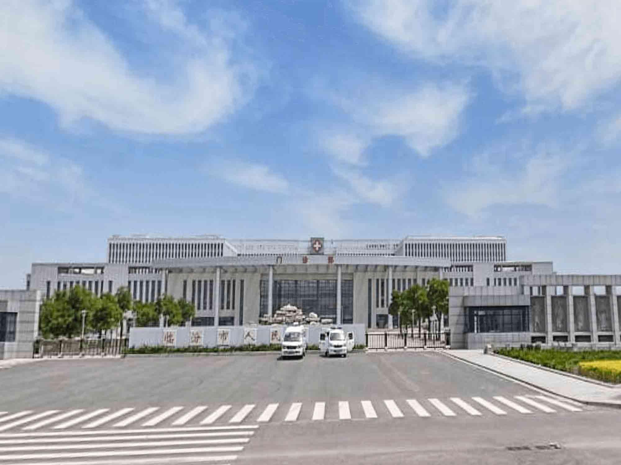 临汾市人民医院体检中心