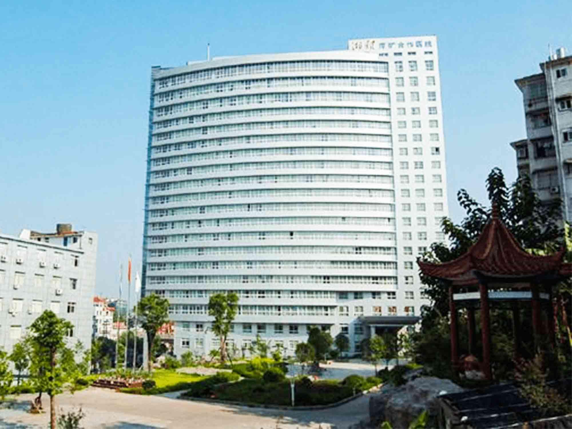 湘雅萍矿合作医院体检中心