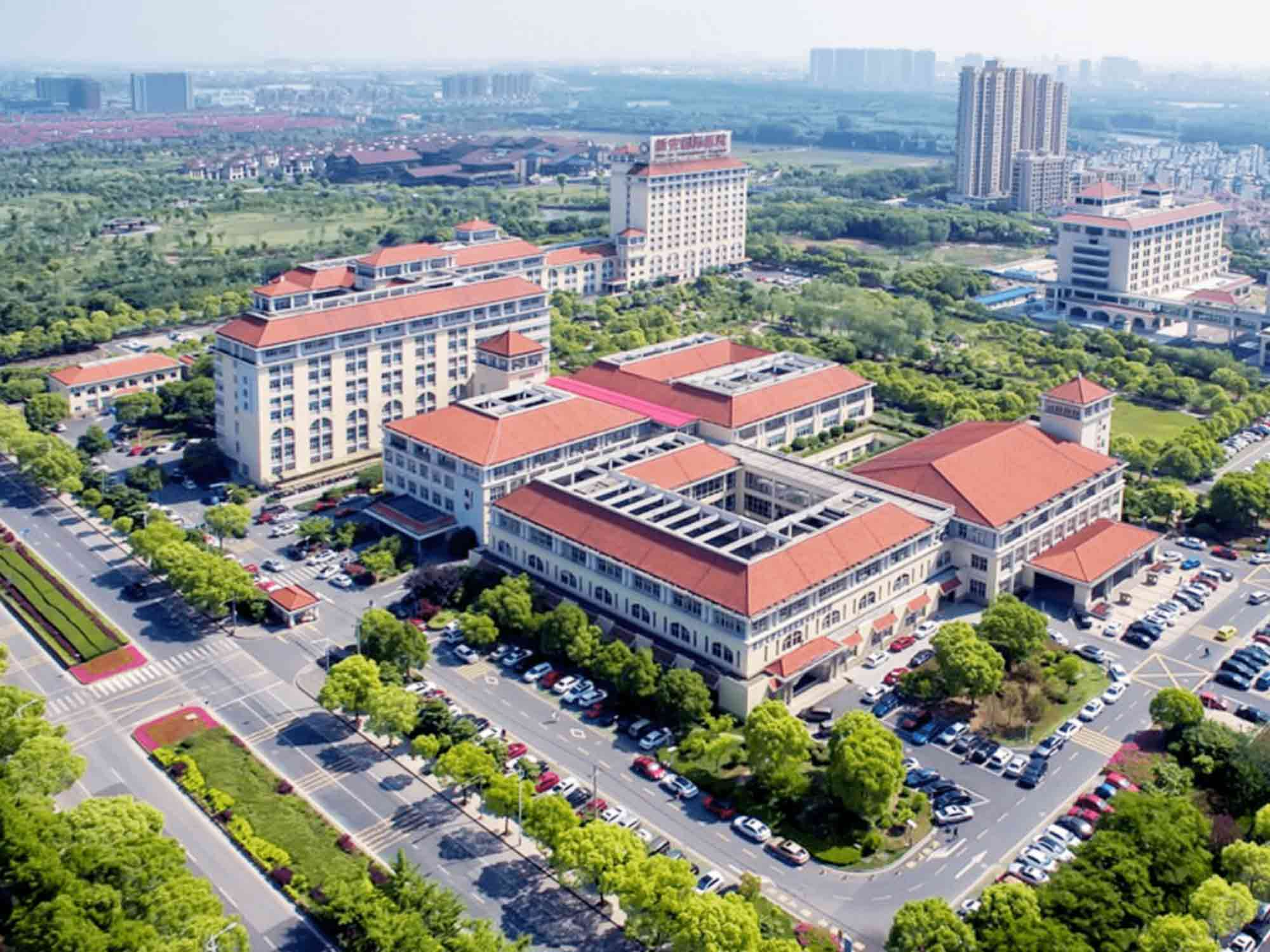 浙江新安国际医院体检中心