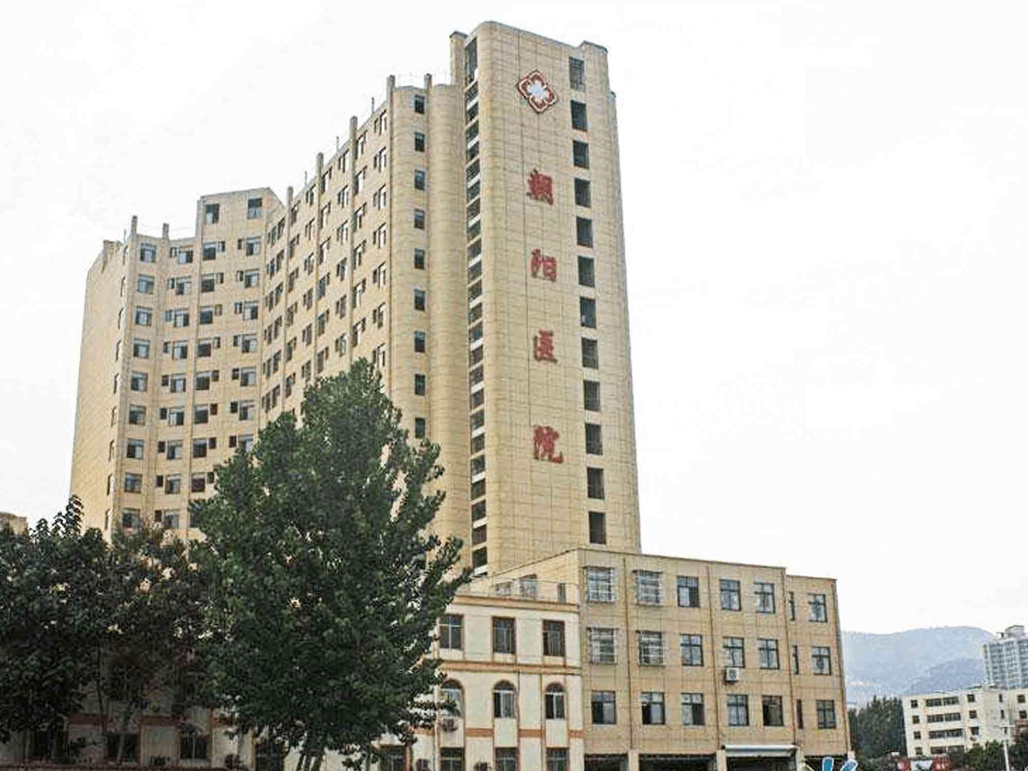 淮北朝阳医院