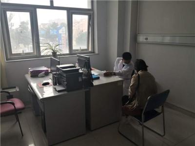 张家口市第一医院(东院区)体检中心