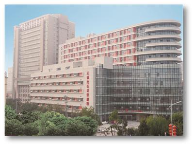 无锡市妇幼保健院体检中心