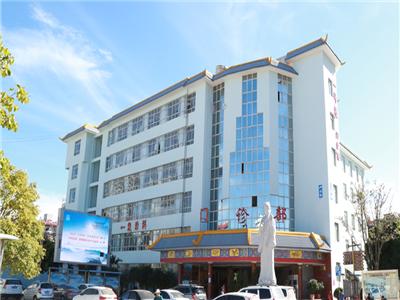 楚雄州中医医院健康体检中心