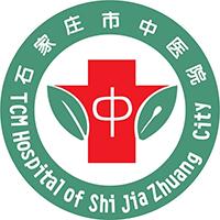 石家庄市中医院东院体检中心