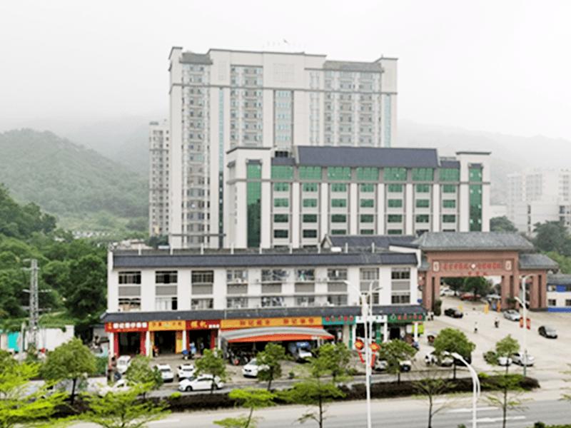 普宁市中医医院(普宁市骨伤科医院)体检中心